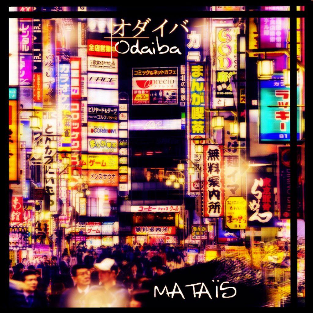 Mathaïs Ovella - Odaiba
